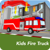Icona Kids Fire Truck