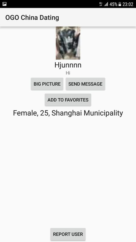 Dating site shanghai — 1