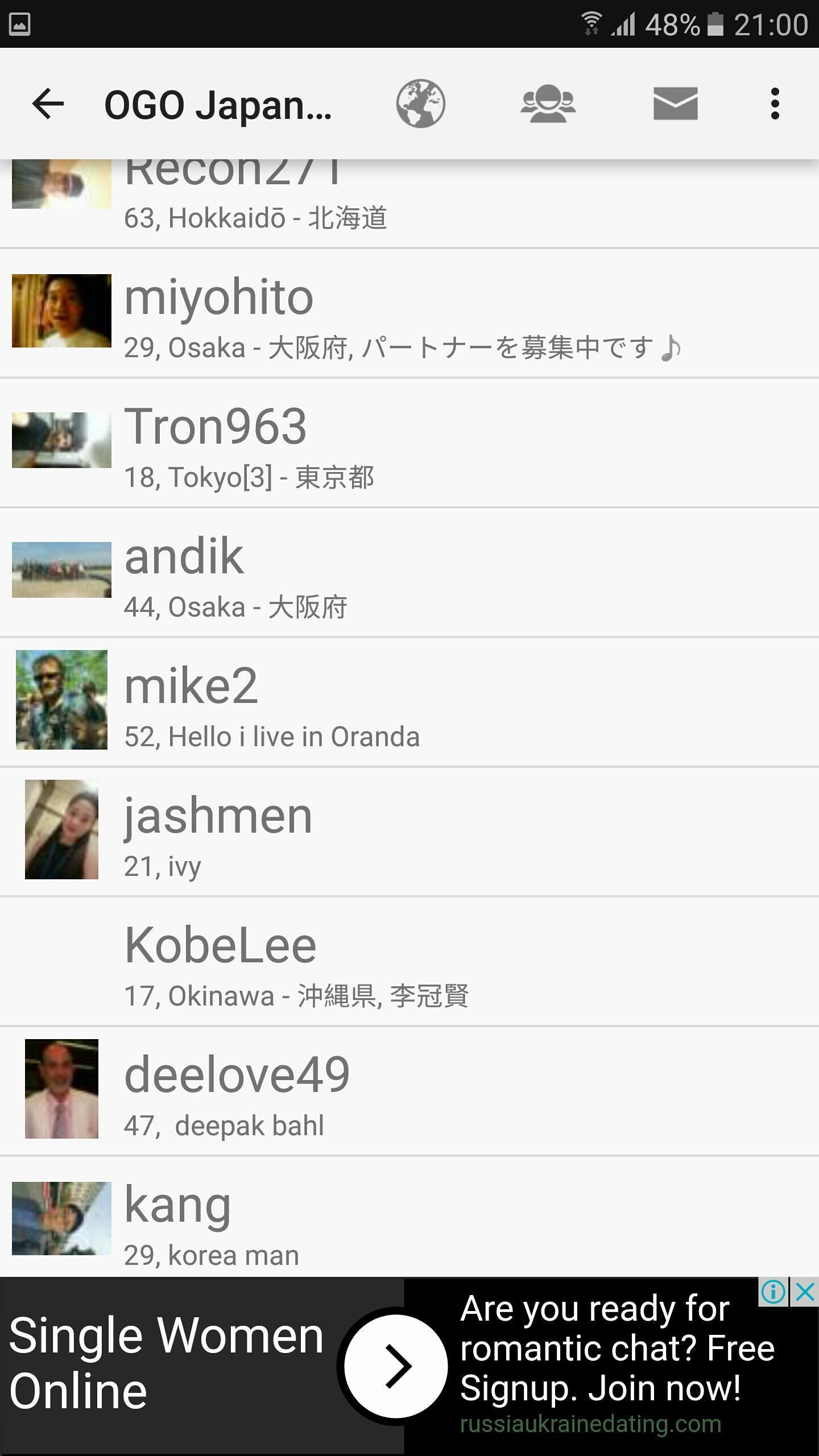 Japansk dating hjemmeside