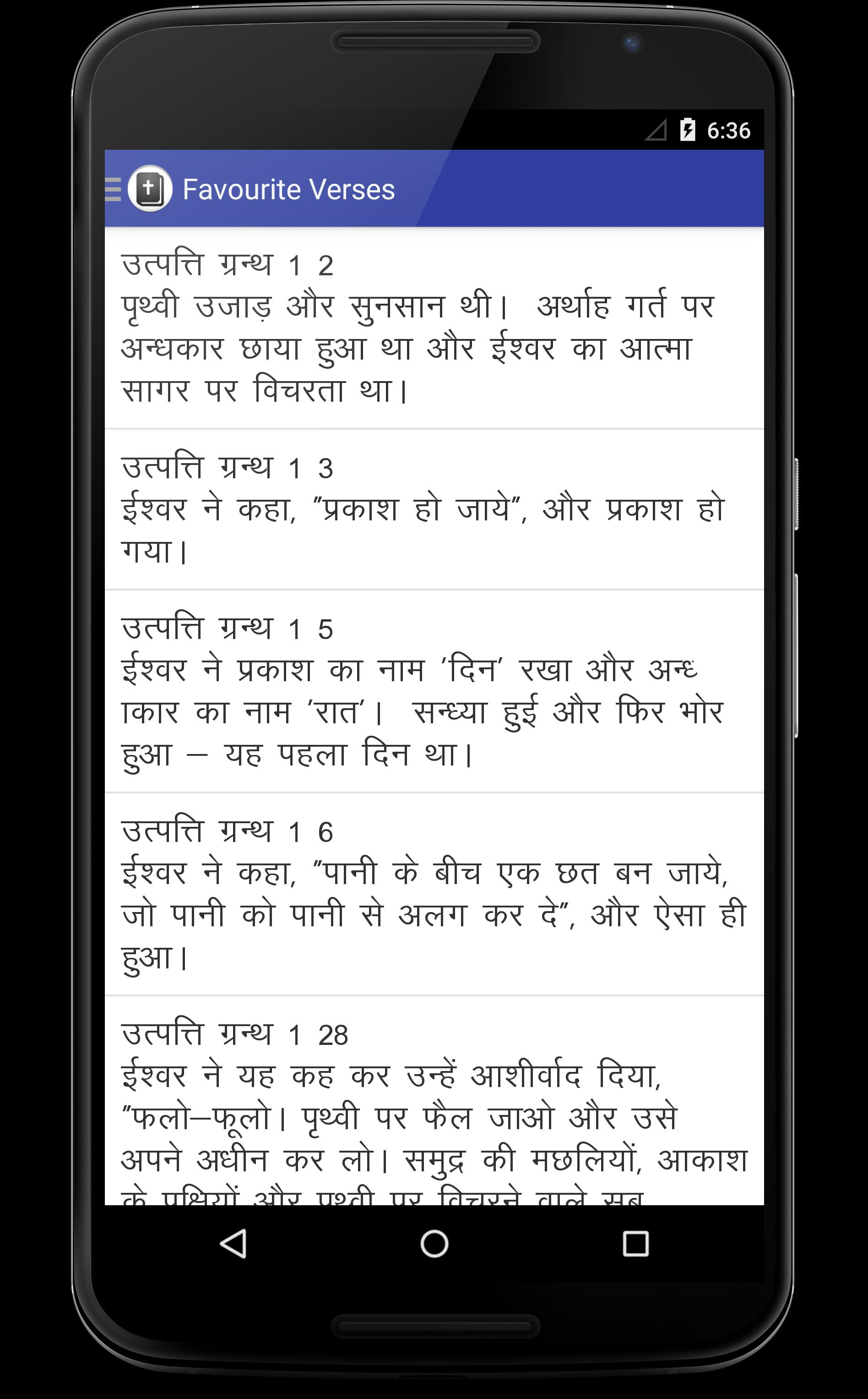 Hindi Bible - Free Bible App for Android - APK Download
