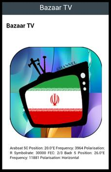 TV in Kurd for Android - APK Download