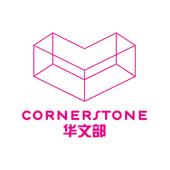 CSCC Chinese icon