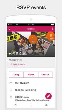 CSCC Chinese screenshot 4