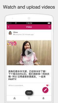 CSCC Chinese screenshot 3