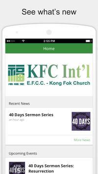 Kong Fok Church Int'l screenshot 2