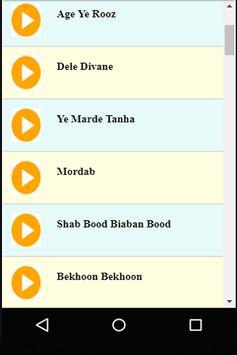 Old Iranian Pop and Jazz Music screenshot 1