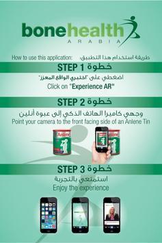 Bone Health Arabia apk screenshot