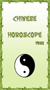 Chinese Horoscope Free poster