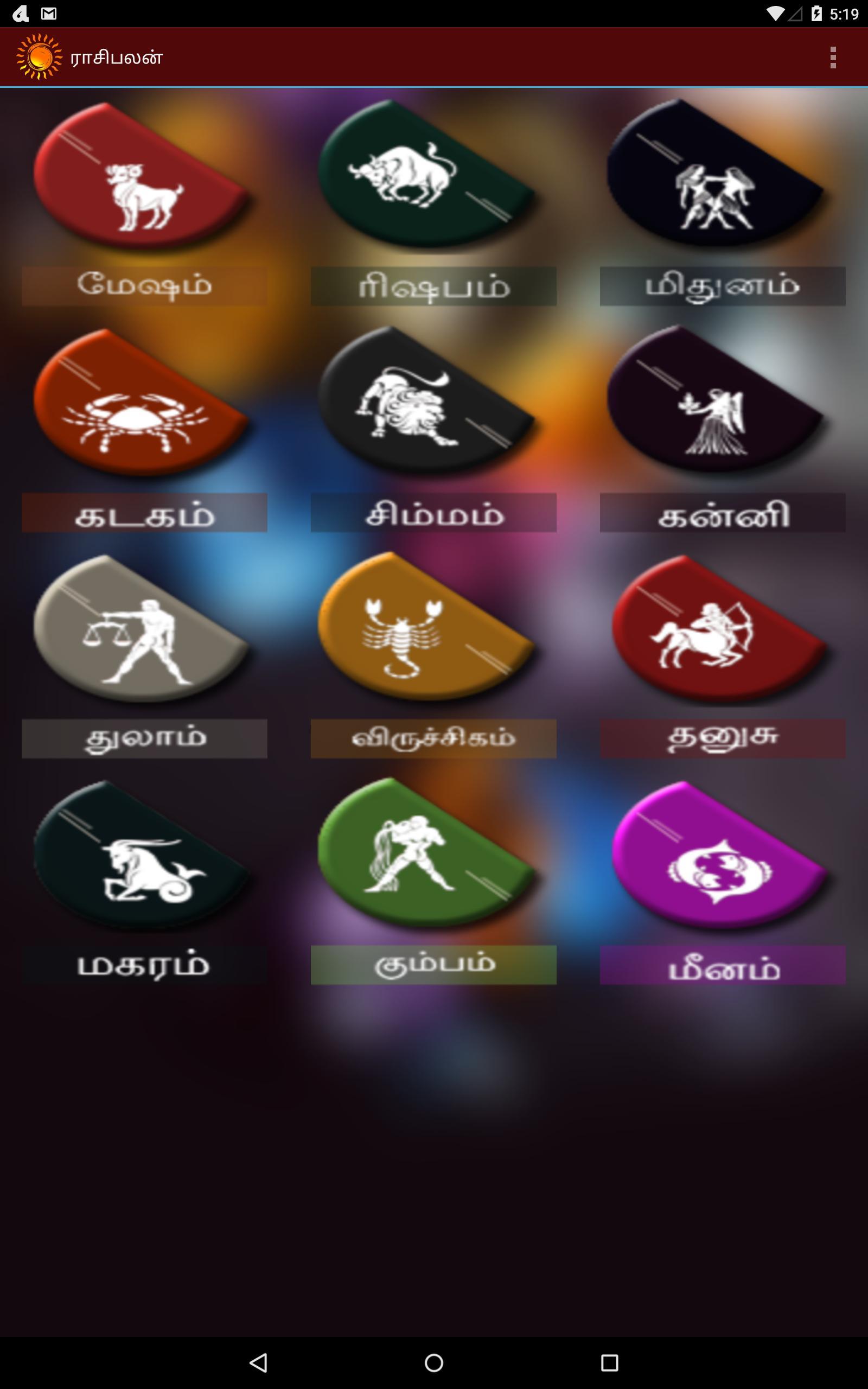 Rasi Palan - Tamil Horoscope for Android - APK Download