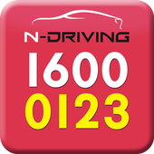 N-DRIVING(앤드라이빙) 1600-0123(16000123) icon