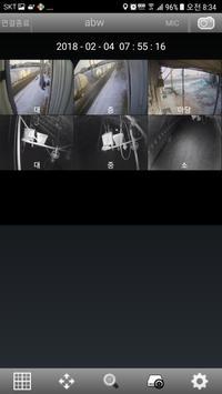 OK CCTV screenshot 1