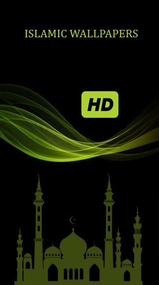 Fonds D écran Islamique Pour Android Téléchargez L Apk