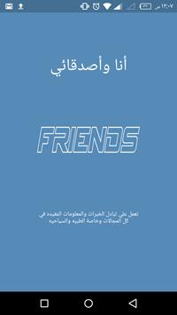 Me&Friends poster