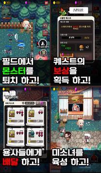 배달 소녀 7 screenshot 1