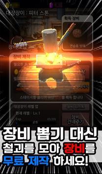 배달 소녀 7 screenshot 2