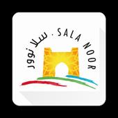 Sala Noor icon