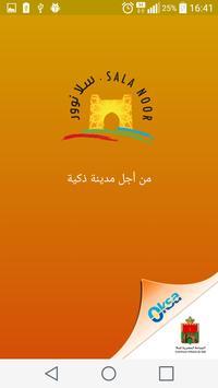 Sala Noor poster