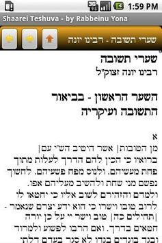 Jewish Books - Shaarei Teshuva apk screenshot