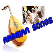 Arabic Song Collection icon