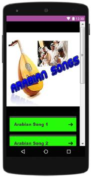 Arabic Song Collection screenshot 2
