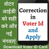 Voter id Download & Correction icon