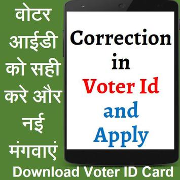 Voter id Download & Correction poster