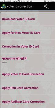 Voter id Download & Correction screenshot 2