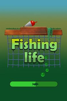 Fishing Life (Unreleased) poster