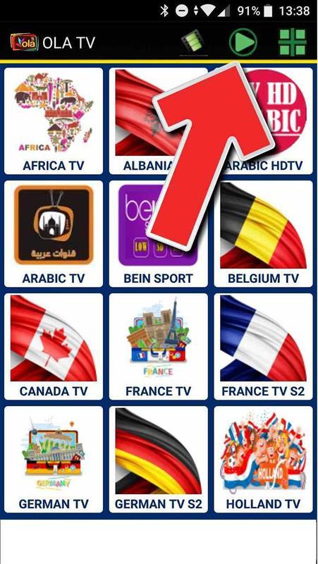 Ola tv 3 0 apk download