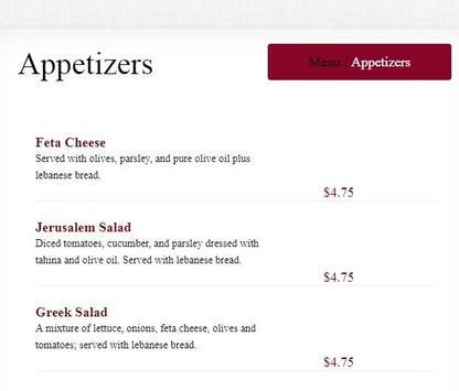 Old Jerusalem Restaurant screenshot 3