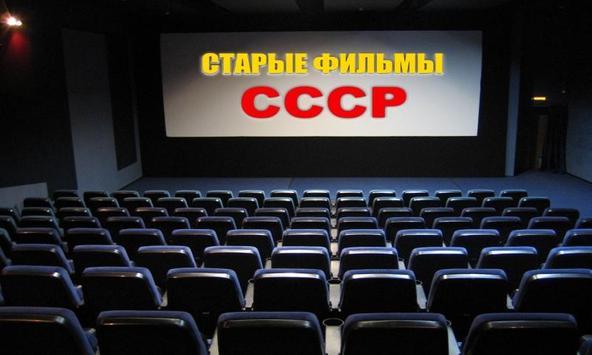 Кино онлайн: фильмы 2017 apk-download kostenlos unterhaltung app.
