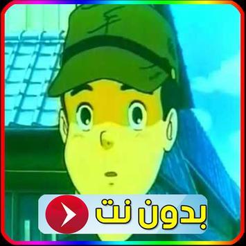 فيلم كرتون قرية الزيتون poster