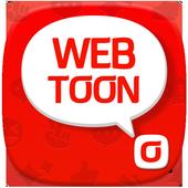 올레마켓 웹툰 - 무료 웹툰,웹소설,만화,코믹 icon