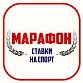 Marafon – бет icon