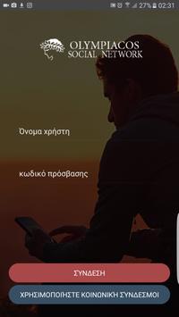 Olympiakos Κοινωνικό δίκτυο screenshot 6