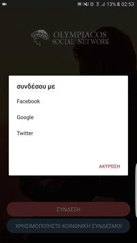 Olympiakos Κοινωνικό δίκτυο screenshot 3