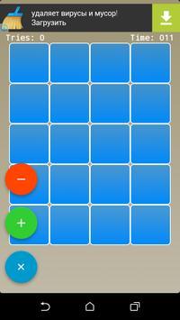OA Memory Game screenshot 1