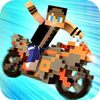 Blocky Motorbikes - Racing Competition Game आइकन