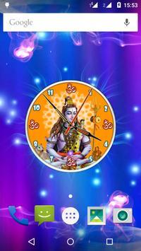 Lord Shiva Clock poster