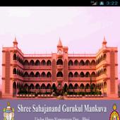 SSGM icon
