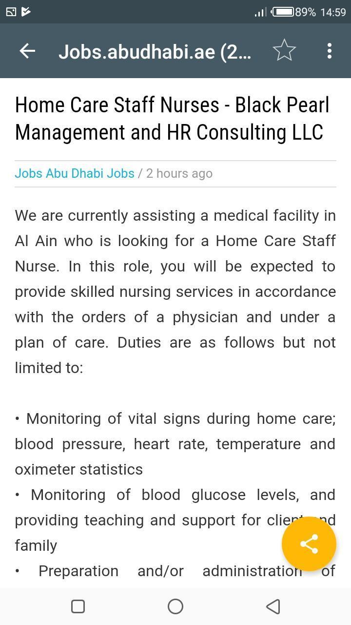 Jobs in Oman - Oman Job Vacancies for Android - APK Download