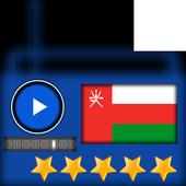 Oman Radio Complete icon