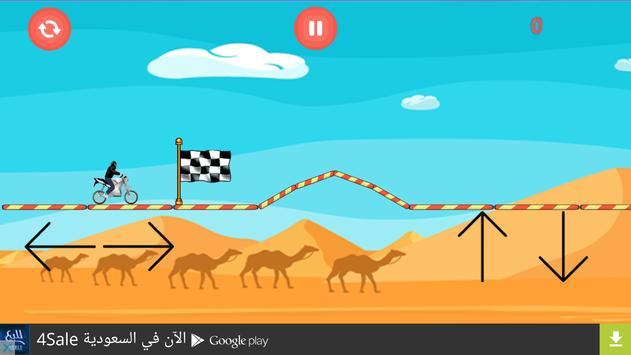 Bike Race - hardest game ever screenshot 7