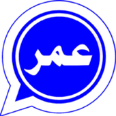 Watt Plus Blue Age icon