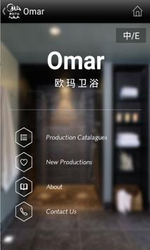 Omar screenshot 1