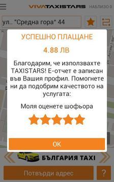 VIVATaxistars apk screenshot
