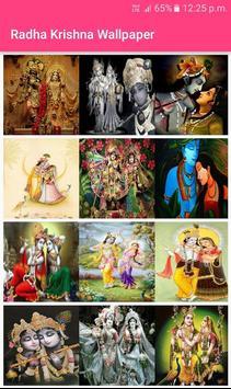 Radha Krishna Wallpaper poster