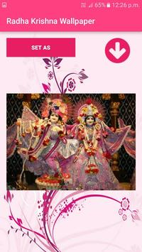 Radha Krishna Wallpaper apk screenshot