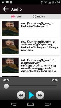Maithreyaa apk screenshot