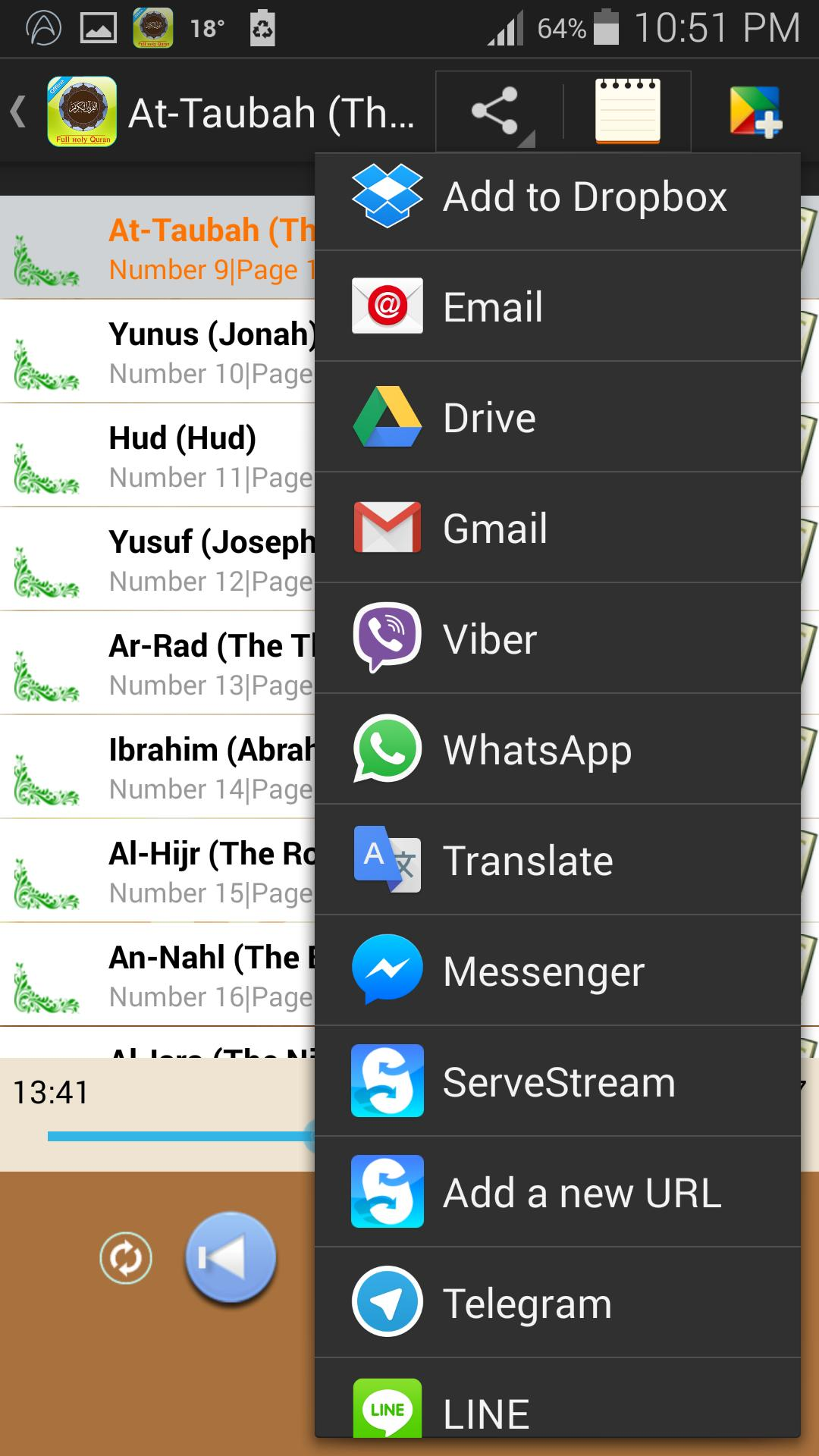 Full Holy Quran: voice offline for Android - APK Download